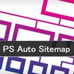 ps-auto-sitemap-2